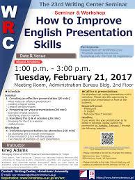 Seminar Presentation Skills Presentation Skills Assessment Form ...