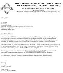 Sterile Processing Certification Practice Test Shot Fine Approval