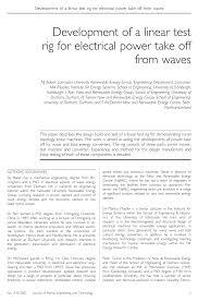 essay about school years in nepali