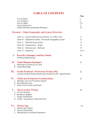 Chinese General Chart Table Of Contents Forward China Geographic And General
