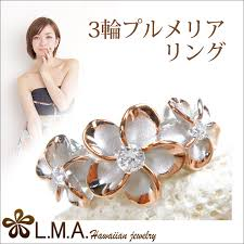 3 plumeria silver pink gold hawaiian jewelry ring kr107 pinky ring to also present gifts falange ring have