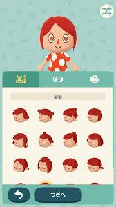 ポケ森顔や髪型を後から変更する方法ニックネームと性別の変更方法は