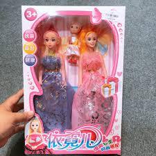 Hộp đồ chơi 2 búp bê kèm bê nhí mặc váy đẹp dành cho bé MS:6614F chính hãng  59,000đ