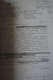 выпускников челябинского летного училища могут лишиться   Росавиации Алексея Клементьева с предупреждением о том что слушателям прошедшим подготовку в ЧЛУГА будет отказано в выдаче пилотских свидетельств