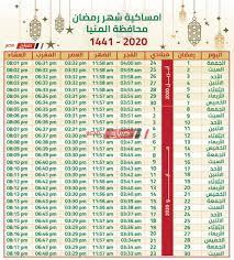 موعد اذان الرياض اليوم
