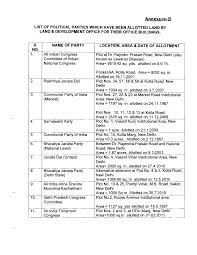 essay on political parties pressure groups and political parties essay preview