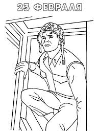 Soldier Pictures To Color Soldier Colouring Pages Soldier Pictures
