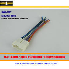 popular kia spectra wiring harness buy cheap kia spectra wiring kia spectra wiring harness