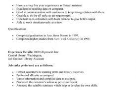 library circulation assistant job description