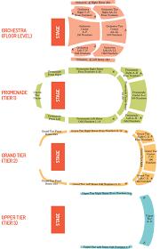 Strathmore Seating Maps