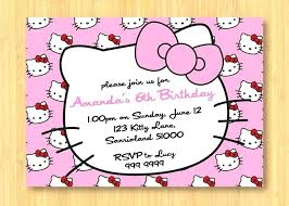 Birthday Party Invitation Template Word Free Birthday Invitation Templates Word Birthday Party Invitation