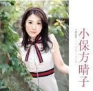 小保方晴子の最新おっぱい画像(13)
