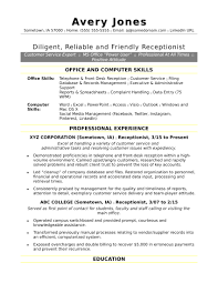 sample resume for a receptionist