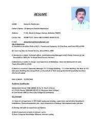 Desired Salary On Resume Essay Writing Service Uk The Best Essays