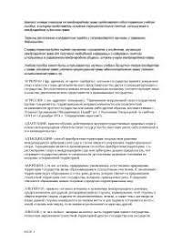 МАГАТЭ курсовая по международному публичному праву скачать  Термины Международное право Украины контрольная 2010 по международному публичному праву скачать бесплатно агрессия блокада вина геноцид