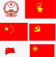 Clipart For Serious flag Republic Transparent Atmosphere Of Free China People's Png Clipart Flag Image And Download