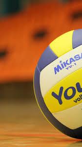 volleyball mikasa blurred