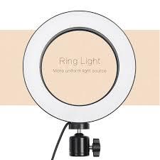 Ring Light Svetlo