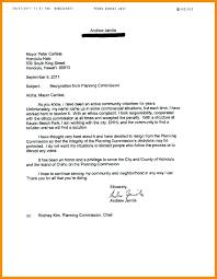 6 letter name coaching resignation letter 6 letter of resignation coaching cheer