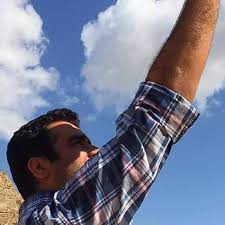 Ali ROUHANI   PhD Student   Doctor of Engineering   Université de ...