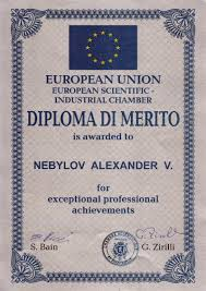 professor alexander nebylov awarded diploma of merits