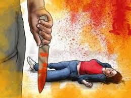 Resultado de imagen para mujer asesinada caricatura