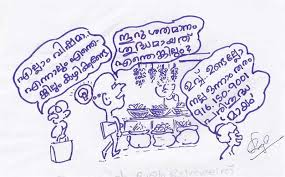 essay on awareness of food adulteration net essay on awareness of food adulteration