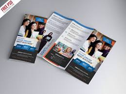 tri fold school brochure template university education tri fold brochure psd template psdfreebies com