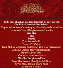 muslim wedding ceremony invitation wordings