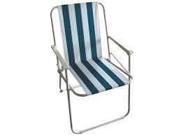 Садовые <b>кресла</b> и <b>стулья</b> для сада купить в магазине ОБИ