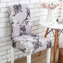 grey flower printing chair cover washable removable big elastic seat covers slipcovers stretch for banquet hotel