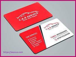 Car Service Business Card Templates A Ie