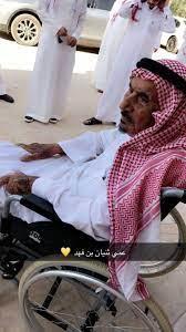 الشيخ ثنيان بن فهد الثنيان ويكيبيديا