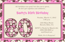 birthday invite sle