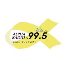 99.5 Alpha Radio Hatyai
