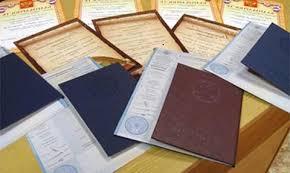 Купить бланк диплома или грамоты по выгодной цене можно у нас Настоящие дипломы ГОЗНАК только у нас