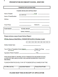 Employee Transfer Form