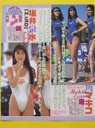 坂井 泉水 レース