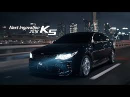 2018 kia k5. contemporary kia 2018 kia optima  to kia k5 i