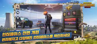 تحميل ببجي الكورية APK للموبايل والكمبيوتر PUBG Mobile KR - موقع الحيتان