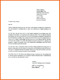 Recommendation Letter For Teaching Position Letter Of Recommendation Template For Teacher Vivafashion Info