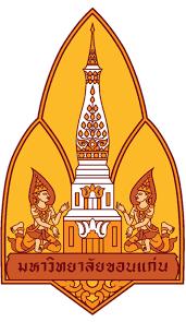 มหาวิทยาลัยขอนแก่น - วิกิพีเดีย