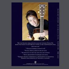 Hawaiian Slack Key Guitar Chord Chart Pdf Mp3s Slack Key Guitar The G Kilauea Tuning Daniel Ho Creations