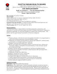 resume reconciliation clerk reconciliation accounting resume resume templates accountant resume sample word resume sample for