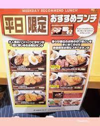 ステーキ 宮 go to eat