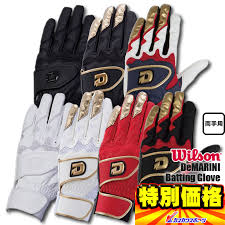 Demarini Batting Gloves Size Chart