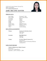 Resume For Job Application Filipino Resume Corner