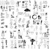 Foto Egyptské Symboly Fotobanka Fotkyfoto