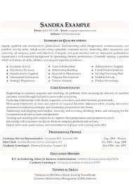 Customer Services Resume Objective Here Are Customer Service Resume Skills Resume Skills And Abilities 83