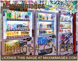 Vending Machine License Simple Stock Photo Vending Machines In Japan MaximImages Image MXI48